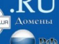 russkie-razreshili-registrirovat-svoi-domeny